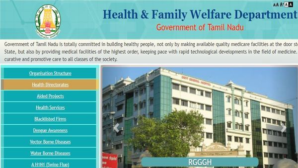 NRHM Tamilnadu recruitment 2019 Dispenser jobs