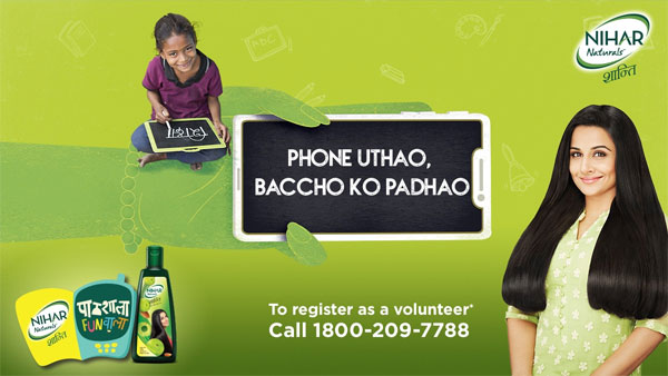 A Call for better India: Ab bas 'Phone Uthao, India Padhao'