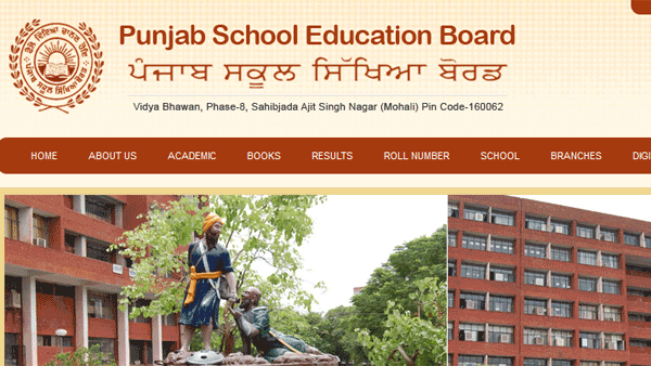 PSEB Supplementary Result 2019 declared, direct links to check Class 10th, 12th result