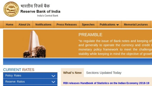 RBI recruitment 2019 notification for Officers in Grade B out; 199 RBI Grade B vacancies