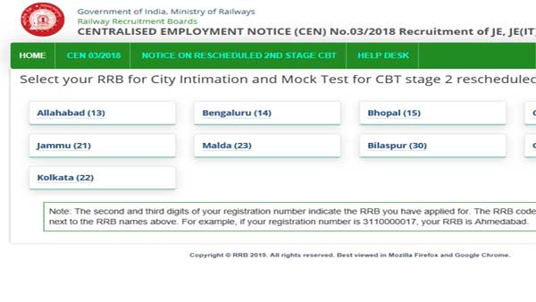 Direct link to download RRB JE 2019 CBT 2 admit card