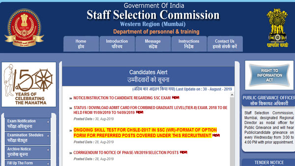 When will SSC MTS 2019 result be declared