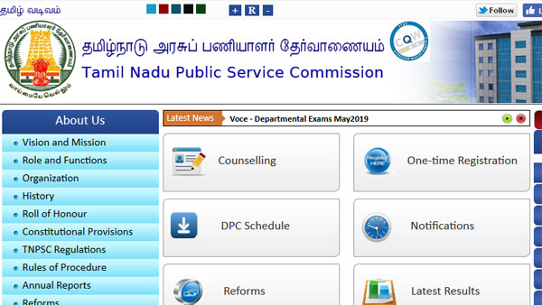 Tamil Nadu Combined Civil Services Group 4 exam result 2019 date confirmed