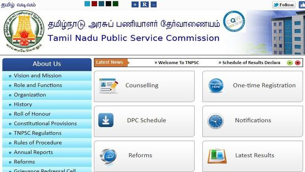 Tamil Nadu govt jobs: 102 Asst Director, CDPO jobs under TNPSC Recruitment 2019