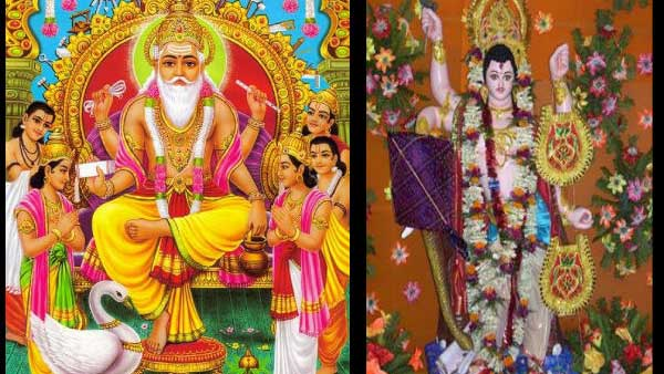 Who is Lord Vishwakarma?