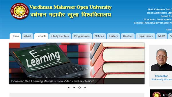 RSCIT VMOU answer key 2019, direct link to check answer key for old and new syllabus