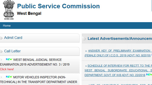 WBPSC School Inspector Result 2019 released: Call letter, interview dates announced