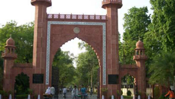 Coronavirus: AMU Admission Test suspended