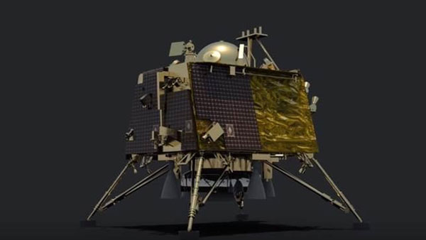 How Chandrayaan 2 Vikram Lander was located on lunar surface?