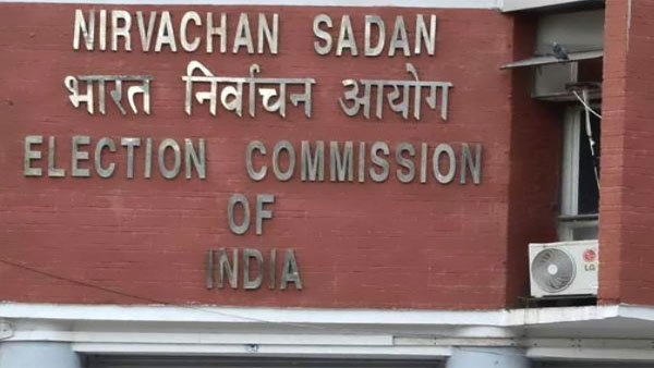 Won't intervene: EC on complaint by Congress' Assam ally