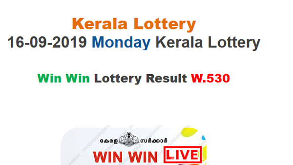 Kerala Lottery Today Win Win W-530 result LIVE