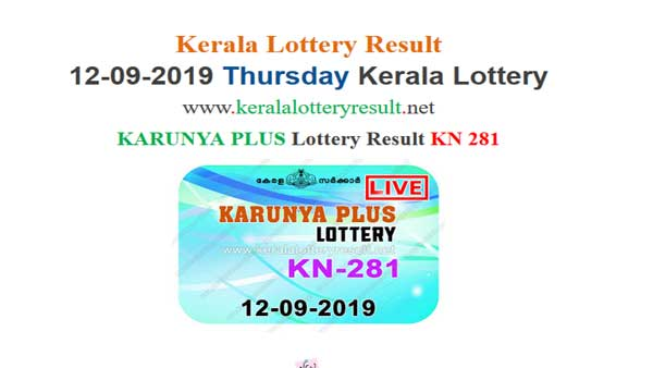 Kerala Lottery Today Karunya Plus KN-281 result: Win Rs 70 lakh