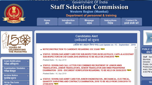 SSC JE Admit Card 2019 released, check exam dates and time