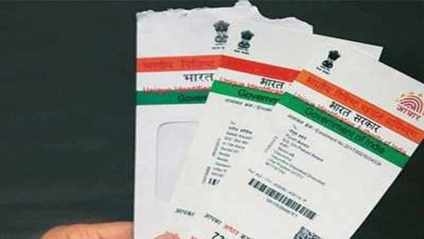 Aadhaar required to get benefits under scheme for civilian victims of terror,communal violence