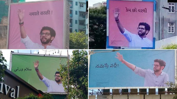 Shiv Sena puts up Aaditya Thackeray posters