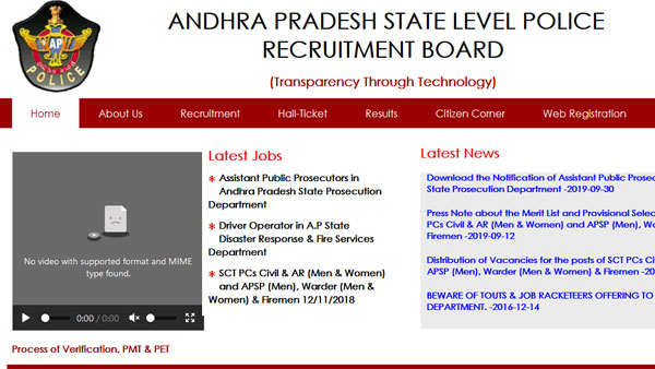 AP SLPRB assistant prosecutor recruitment 2019: Last date to apply