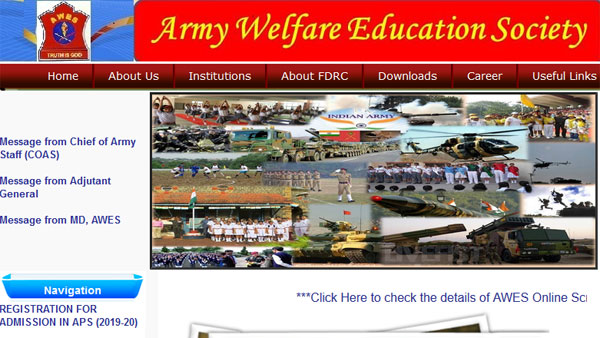 Army Public School Result 2019 to be declared in a short while from now