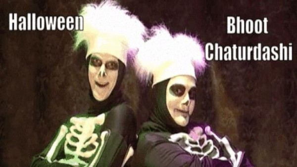 Significance, date of Bhoot Chaturdashi 2019: The Indian Halloween