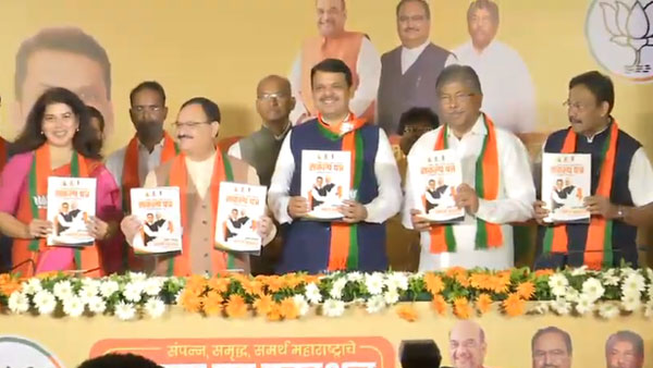 Maharashtra polls 2019: BJP promises 1 crore jobs, Bharat Ratna for Phule in its election manifesto