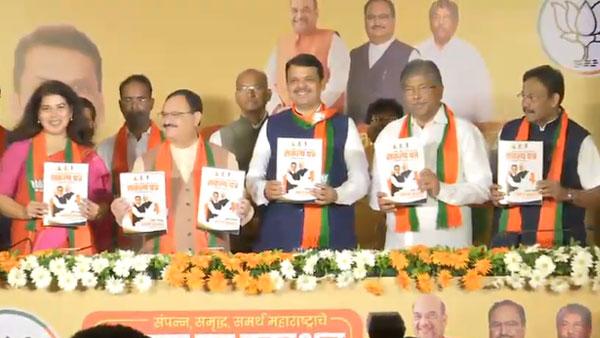 Maharashtra polls 2019: BJP promises 1 crore jobs, Bharat Ratna for Phule in its election manifesto