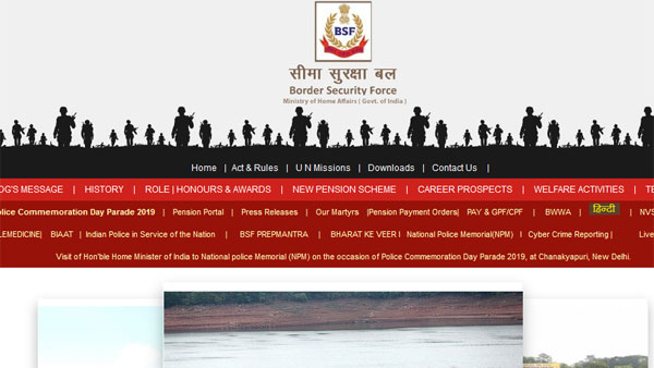 BSF Head Constable RM/RO result 2019 declared, check details here