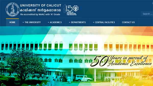 Direct link to check Calicut University 1st Sem BCom BBA, 4th SemMCJ result 2019