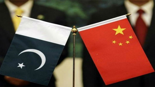 China-Pakistan Boundary Agreement of 1963