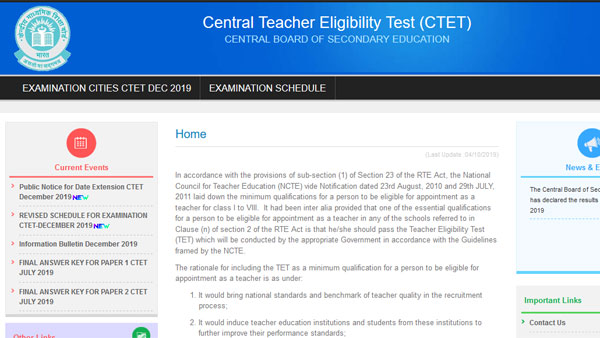 CTET Admit Card 2019 latest update on date: Check details