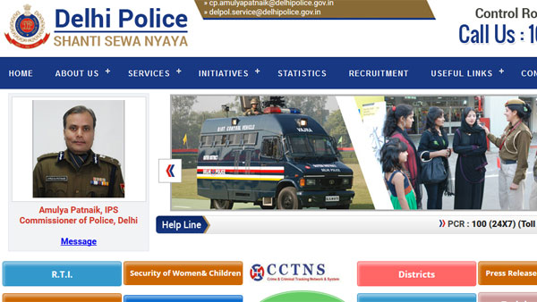 12th pass jobs in Delhi Police: Earn between Rs 25,000 to Rs 81,000