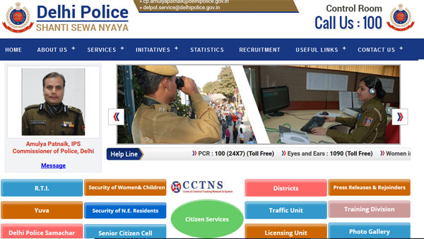 Delhi Police Constable Recruitment registration 2019: Website to apply