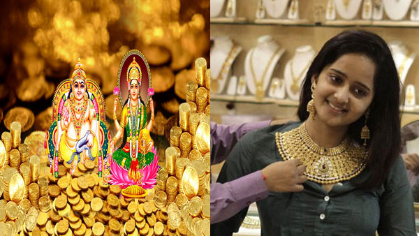 Dhanteras puja 'muhurat' 2019, duration and significance