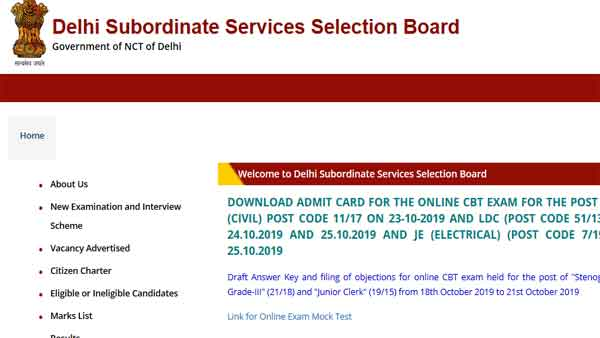 How to download DSSSB LDC admit card 2019 released
