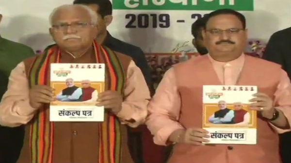 BJP releases manifesto, aims to make anaemia-free Haryana in next 5 years
