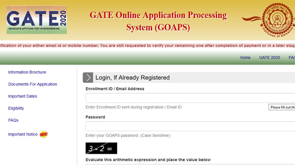GATE 2020: Direct link to make correction in forms