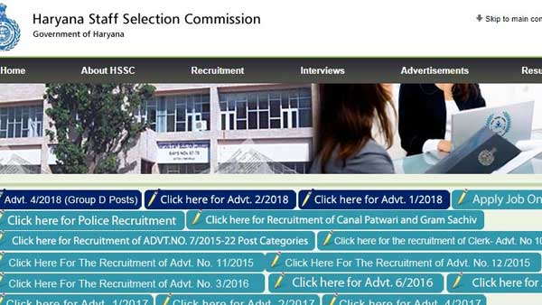HSSC Clerk Result 2019 latest update on date