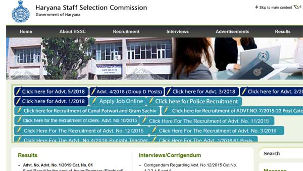 HSSC Clerk Result 2019 date: Expected this month