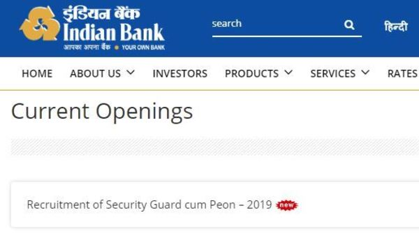 Indian Bank peon vacancies notification