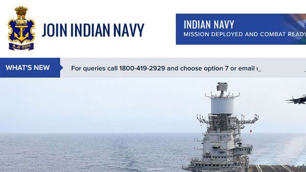Indian Navy SSR AA result 2019 declared: Website responding now