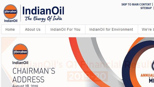 IOCL Non-Executive recruitment 2019 for Gujarat Refinery