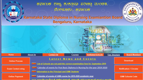 KSDNEB Result 2019 date: Latest update
