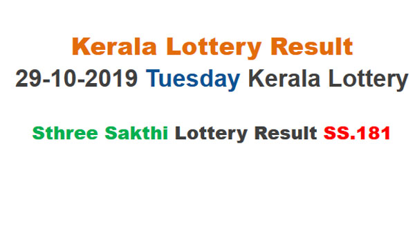 Kerala Lottery Today Result: Win Rs 70 lakh, Sthree Sakthi SS-181 result LIVE