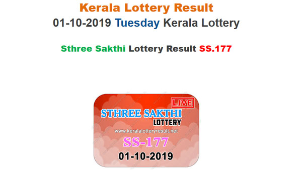 Kerala Lottery Today Result: Sthree Sakthi SS-177 lottery results