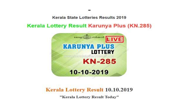 Kerala Lottery Today Result: Karunya Plus KN-285 lottery result LIVE, now