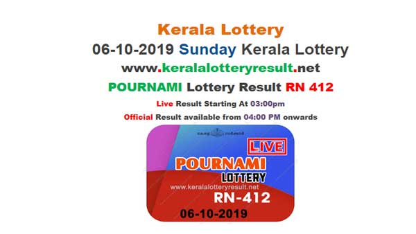 Kerala Lottery Today Result: Pournami RN-412 result LIVE