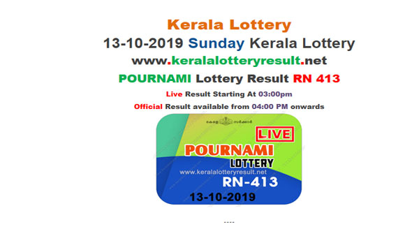 Kerala Lottery Today Result: Win Rs 70 lakh, Pournami RN-413 results LIVE, now