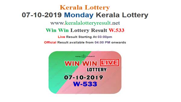 Kerala Lottery Today Result: Prize money Rs 65 lakh, check Win WinW-533 result