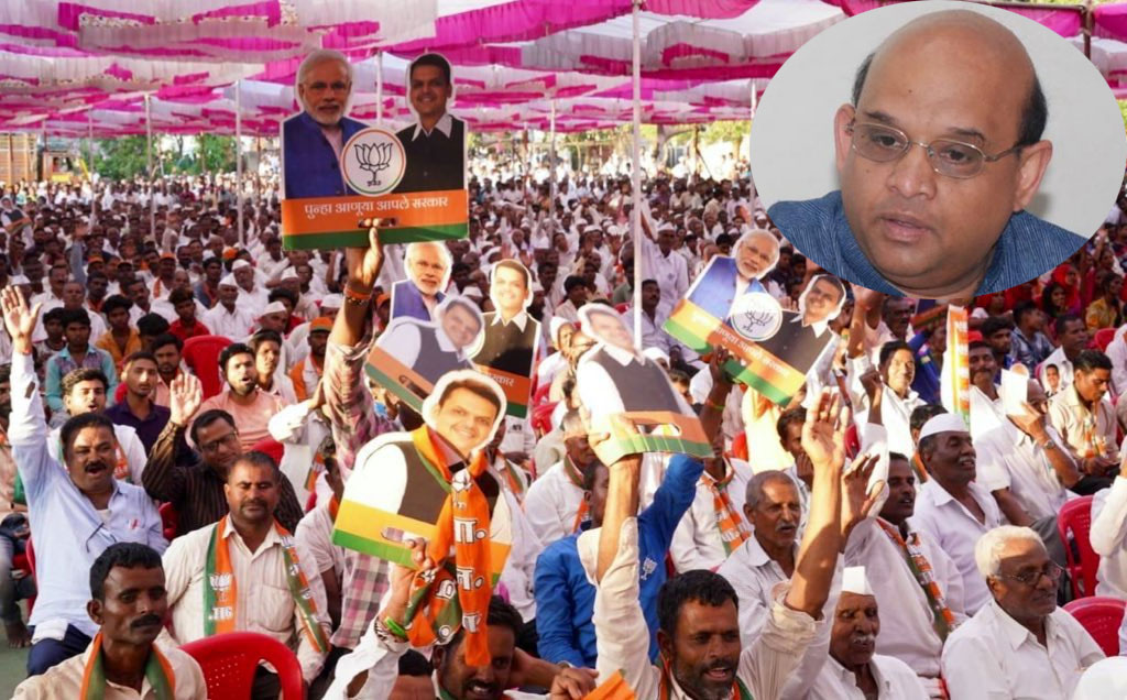 Maharashtra-Haryana elections: Why everything seems to be favouring the BJP