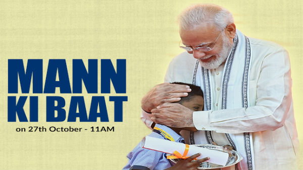 Mann Ki Baat: PM Modi to address nation at 11 am today