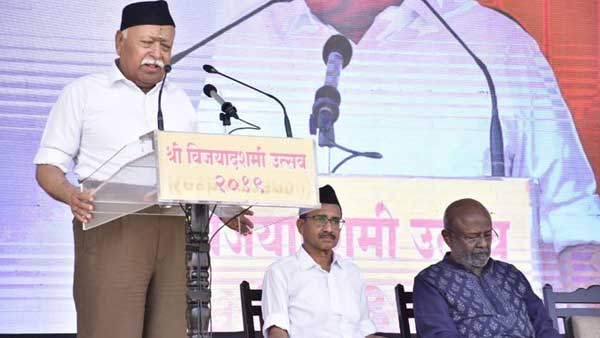 RSS chief Mohan Bhagwat performs shastra puja at Dussehra event