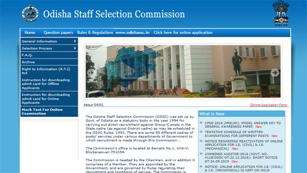 Direct link to download Odisha Combined Police Service Exam answer key 2016